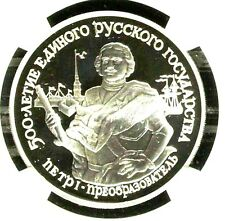 Russia USSR 1990 (L) 25 Roubles Palladium 1 Ounce Coin Peter The Great NGC PF69
