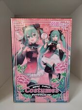 More details for hatsune miku taito prize figure - costumes china dress version - uk seller