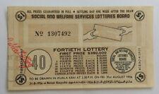 1956 40th Lottery drawn in Kuala Krai