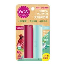 [EOS] Natural Organic POMEGRANATE RASPBERRY and SWEET MINT Lip Balm Stick SET