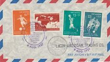 Netherlands Antilles  FDC first day cover 1957 Football Soccer privat cover