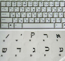 HEBREW LETTERS Keyboard Stickers - - - ''Black'' letters for computer laptop key