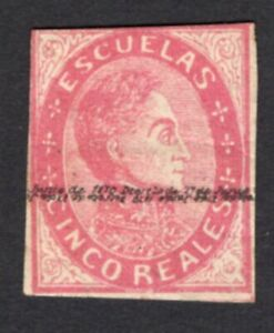 Venezuela 1872-1873 stamp Mi#Stempelm 9II MH CV=6€ RARE! R!R!
