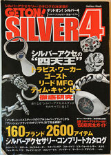 Get On! Silver Japanese book of Men's Silver Jewelry