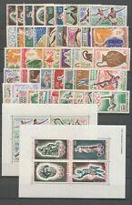 1964 Série JO de TOKYO + Blocs feuillets. Neuf luxe **, Sauf N°43 et 61 H2505
