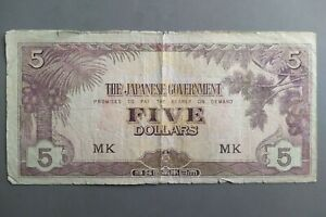 5 dollars The Japanese Government 1942, F type C