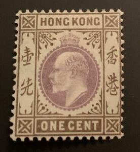 1903 Hong Kong Stamp KGV 1c Purple/brown MLH Stamp SG62