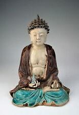 Super Chinese Antique Painted Porcelain Sakyamuni Buddha Statue