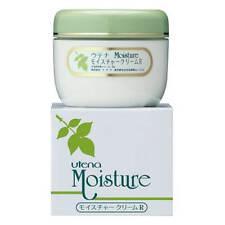 ☀Utena Moisture Cream 60g From Japan F/S