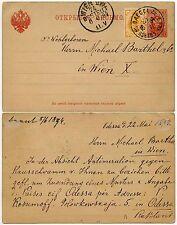 La russie odessa 1894 revalorisé papeterie carte à l'autriche vfu