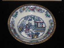 """Antique William Adams: """"Chinese Ching"""": Lustre Highlights: Fruit Bowl: 10¼"""" Dia."""