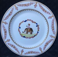 RARE Late 19th Century Antique Chinese Export Plate For Indian Islamic Market