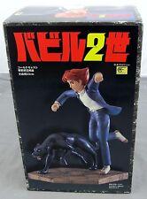 "Babel II Koichi & Lodem Panther 8"" Limited Edition Statue 2000 Epoch RARE NIB"