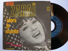 """RIKA ZARAI : Alors je chante / un mur à Jérusalem  7"""" SP 1969 PHILIPS 370 849 BF"""