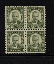 Canada   173  NH  block of  4        catalog   $112.00       RL0707