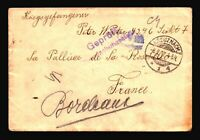 Germany 1917 POW Cover / Censor / KREUZNACH CDS - Z14436
