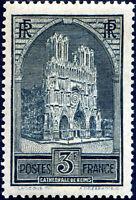 FRANCE N° 259a NEUF** TYPE II
