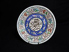 Vtg HANDMADE & PAINTED DECORATIVE WALL CERAMIC ART PLATE - Made in Turkey