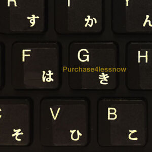 JAPANESE WHITE KEYBOARD STICKERS TRANSPARENT - Letters Anti reflection coating