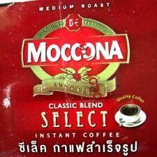 Moccona Classic Blend SELECT Instant Coffee Medium Roast Daily Delicious Coffee