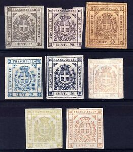 ITALIAN STATES: MODENA 1859 CROSS OF SAVOY UNUSED SELECTION, 8 STAMPS