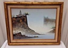 VTG Chen Mao Chinese Oil Painting Original Canvas Bamboo Frame