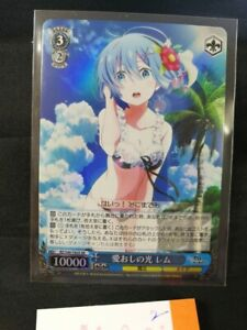 Weiss Schwarz Anime Manga Holo Re ZERO REM SR Bikini prism Light of Love