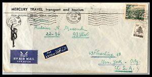 GP GOLDPATH: LEBANON COVER 1961 AIR MAIL _CV699_P03