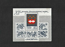 USSR RUSSIA STAMP Mint 1976. Olympiade INNSBRUCK. Block 50k.