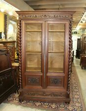 Exquisite French Oak Louis Xiii Renaissance Double Grilled Door Bookcase