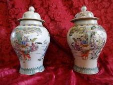 Vintage Original Post - 1940 Vase Asian Antiques