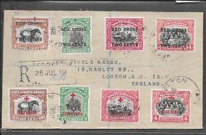 NORTH BORNEO 1919 STAMPS CAT £73
