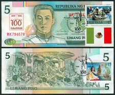 100 Years 5p NDS Philippine Centennial KALAYAAN w/  Stamp Banknote #3