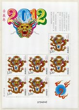 CHINA PRC 2012-1 Jahr des Drachen Year of the Dragon 4330 Kleinbogen ** MNH