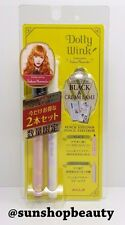 Koji Dolly Wink Pencil Eyeliner III Black & Pencil Eyecolor (Cream Lame) Limited