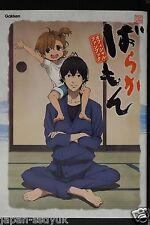 JAPAN TV Animation Barakamon Official Fan Book