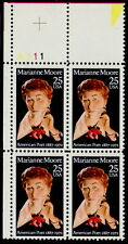 US #2449 25¢ Marianne Moore Plate Block MNH