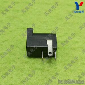 100PCS NEW 3-pin black DC head DC005 drive power connector 5.5-2.1mm L5A2