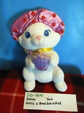 Disney Aristocats Marie in a Beach Hat Holding a Shell plush(310-3641)