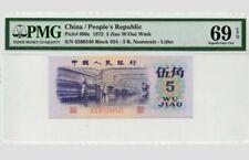 1972 CHINA 5 JIAO PMG69 EPQ SUPERB GEM UNC [P-880c]