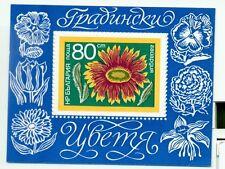 FIORI - FLOWERS BULGARY 1974 block