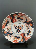 Ancien plat Imari Japon XXème