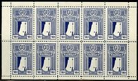 JEWISH  NATIONAL  FUND STAMPS LOT XXVII  OF 10  MINT NEVER HINGED