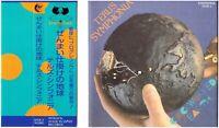 TERU'S SYMPHONIA Clockworked Earth CD Japan Prog w/ Obi, Gimmick Booklet – Orig.
