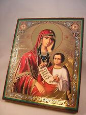 "IVM 21 Orthodox Icon of St Virgin Mary Mother of God 4""x5"" БМ Утоли Моя Печали"