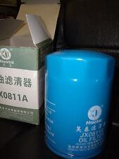 JX0811A oil filter YTO404 Rabtrak tractor Jinma 254 ..SMALLHOLDING -Haotai China