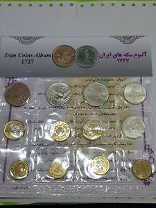 Pièces iranienne