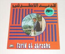 Farid El Atrache - LP - Cairophon LPCXG 157 - 1974