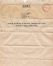 Rhodesia 1967 Ministry of Information OHMS Wrapper to Manchester UK