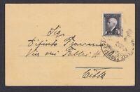marca da bollo da 30c nera su cartolina viaggiata nel 1943 cv 150€